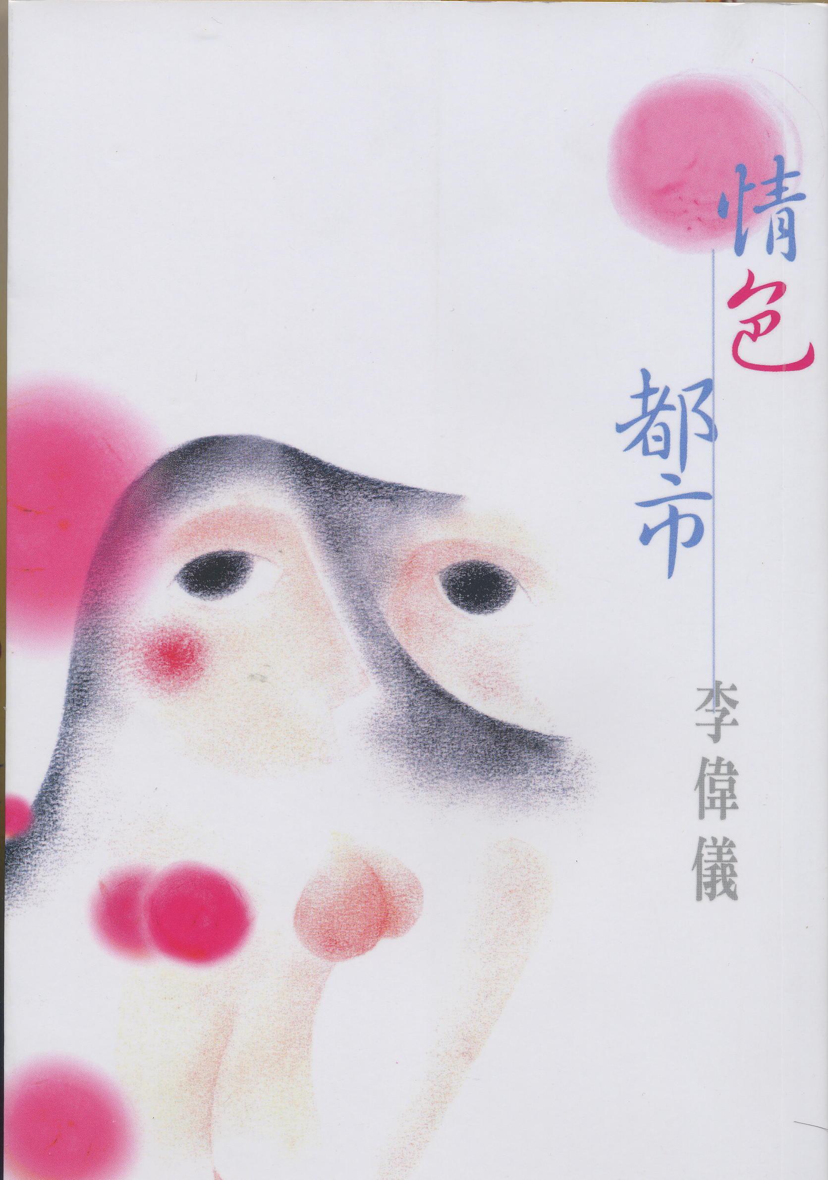 2005-09-book.JPG