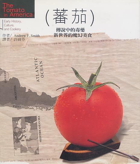 bk-tomato.jpg