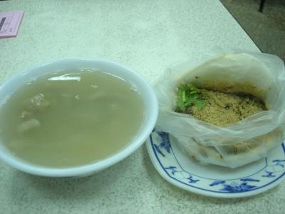 四神湯和割包