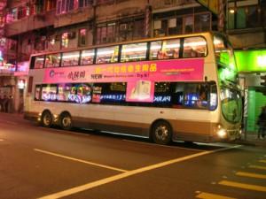 比較早出現的巴士廣告。「小姨媽」商標右下方可見「月經罩杯」四字