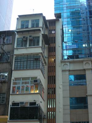 20091220 17XX 旺角彌敦道581號