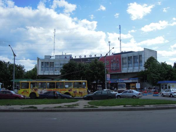 利維夫長途汽車總站