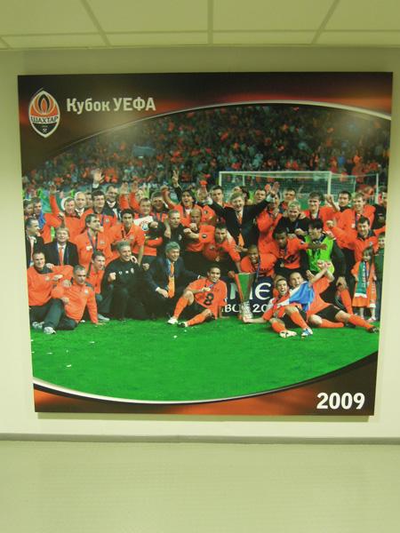 2009 UEFA Cup