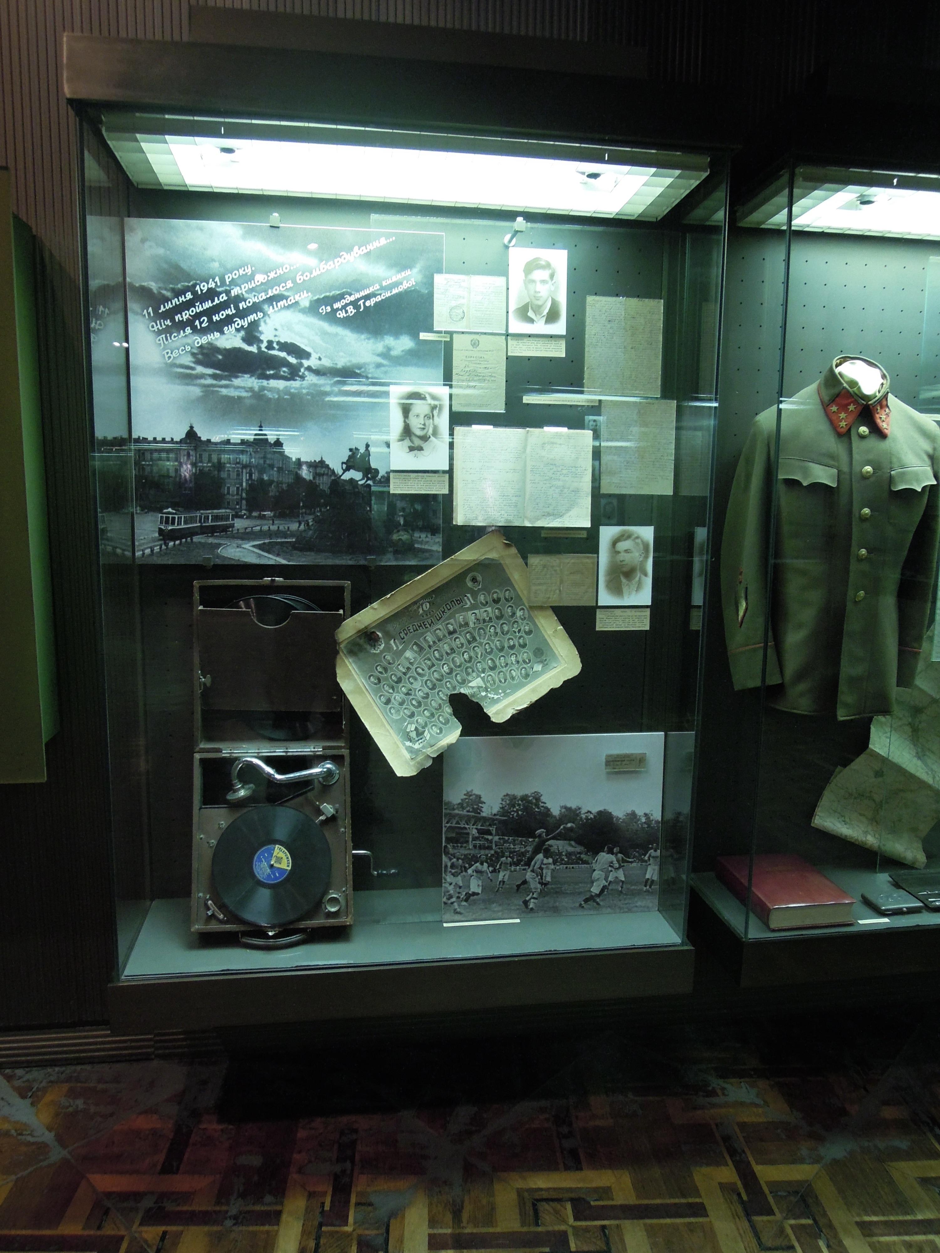 1941年7月的基輔生活剪影